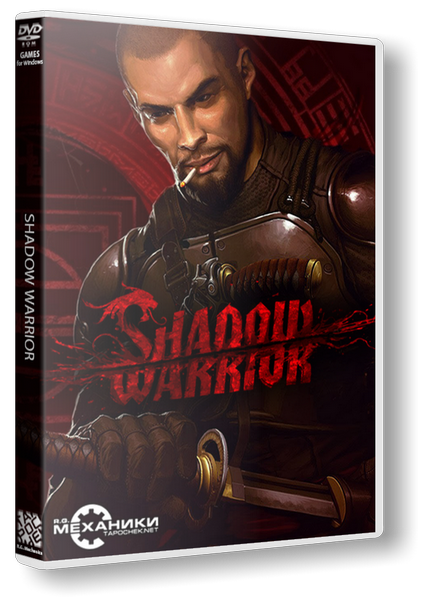 Shadow Warrior [v 1.1.2] (2013) PC | RePack от R.G. Механики