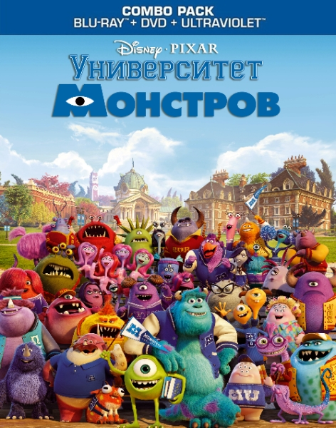 Университет монстров / Monsters University (2013) HDRip от Killbrain and Scarabey | Лицензия